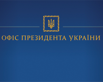 Глава держави провів селекторну нараду з регіонами щодо питань запобігання поширенню COVID-19