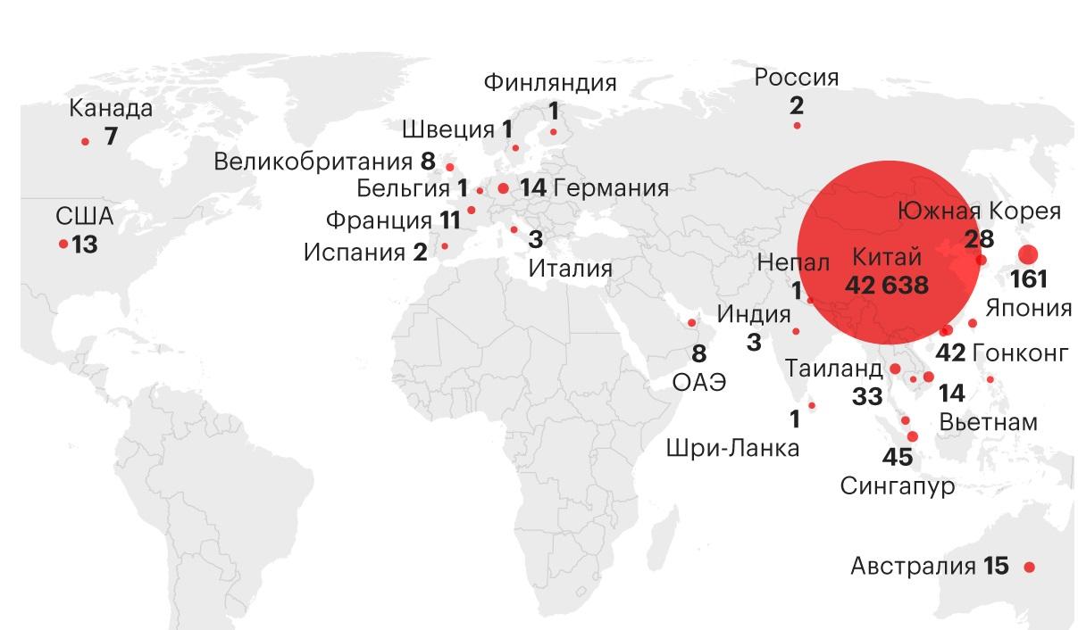 Кількість інфікованих людей коронавірусом станом на 11.02.2020 р.