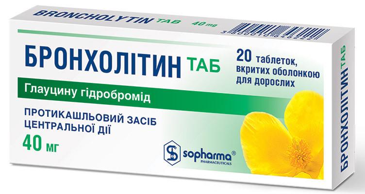 """В аптеках мережі ТОВ """"Ліки України"""" з 15.11 по 31.12 діє акція"""