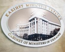 У Києві встановлено режим надзвичайної ситуації