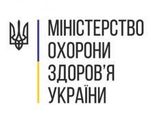 Результати онлайн-брифінгу щодо поширення COVID-19 на території України