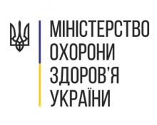 889 нових випадків COVID-19 та штрафи за недотримання маскового режиму – підсумки брифінгу