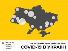 В Україні зафіксовано 218 випадків коронавірусної хвороби COVID-19