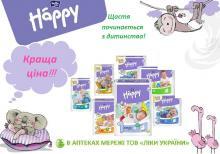 """В аптеках мережі ТОВ """"Ліки України"""" діє акція на підгузки Bella Baby Happy!"""