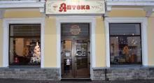 Два роки в оновленому вигляді працює аптека-музей №25 для жителів Чернігова