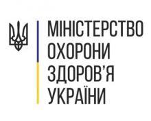 зміни до Порядку ввезення на територію України незареєстрованих лікарських засобів, стандартних зразків, реагентів