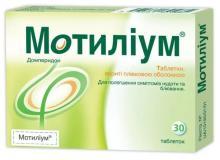 """В аптеках мережі ТОВ """"Ліки України"""" з 01.11 по 30.11 діє акція"""