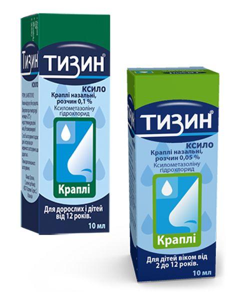"""В аптеках мережі ТОВ """"Ліки України"""" з 01.02 по 28.02 діє акція на лікарські засоби: Тизин Ксило краплі та спрей назальні"""